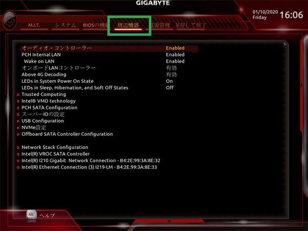 GIGABYTE C621 AORUS XTREME_BIOS_10