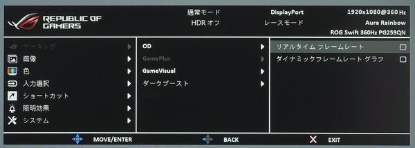 ASUS ROG Swift 360Hz PG259QN_OSD_GamePlus_FPS-C_2