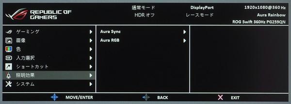 ASUS ROG Swift 360Hz PG259QN review_04417_DxO