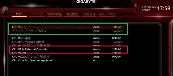 GIGABYTE C621 AORUS XTREME_BIOS_OC_8