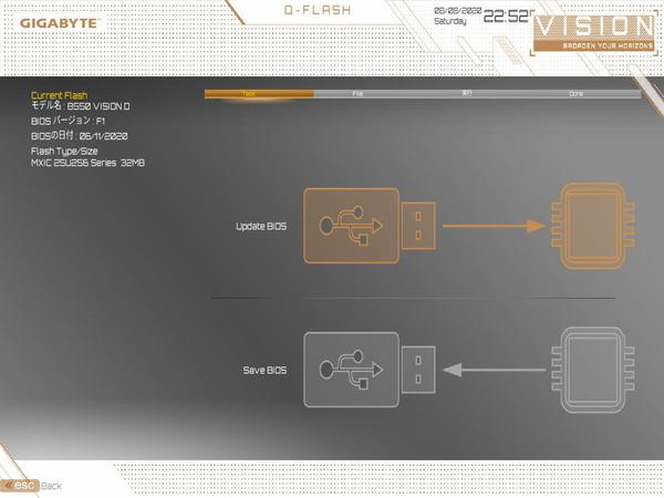 GIGABYTE B550 VISION D_BIOS_6