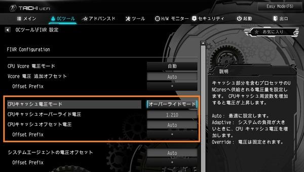 ASRock X299 Taichi CLX_BIOS_OC_16