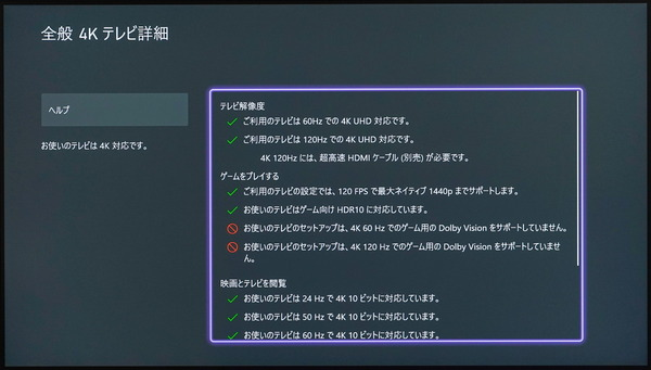 LG 27GP950-B review_04586_DxO