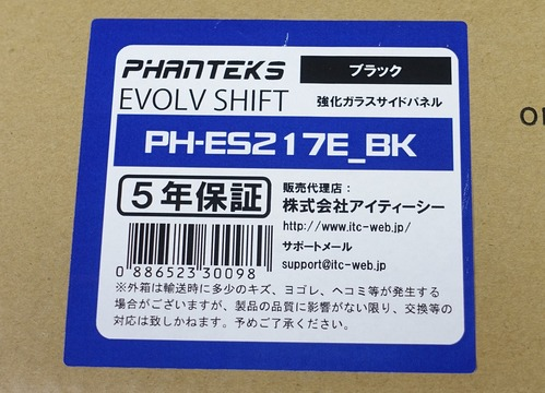 Phanteks Enthoo Evolv Shift review_03024