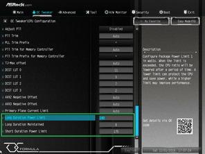 Intel LGA2066(X299)_TDP_BIOS (2)