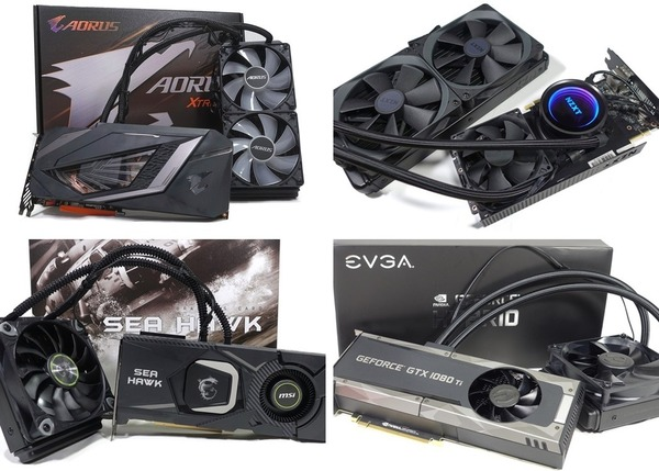 AIO-Water_Videocards_review