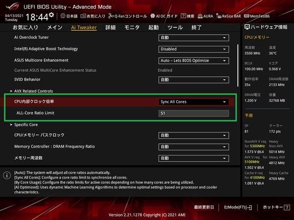 ASUS ROG STRIX Z590-I GAMING WIFI_BIOS_OC_4