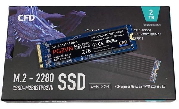 CFD PG2VN NVMe M.2 SSD 2TB CSSD-M2B02TPG2VN