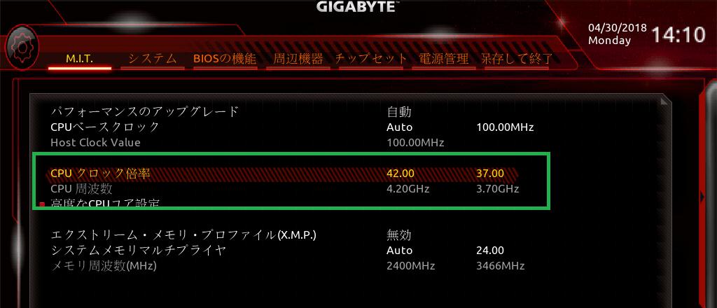 GIGABYTE X470 AORUS GAMING 7 WIFI_BIOS_OC_2