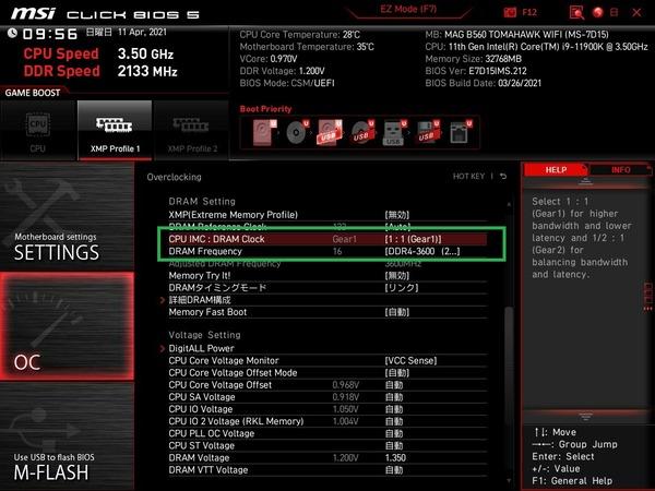MSI MAG B560 TOMAHAWK WIFI_BIOS_OC_16
