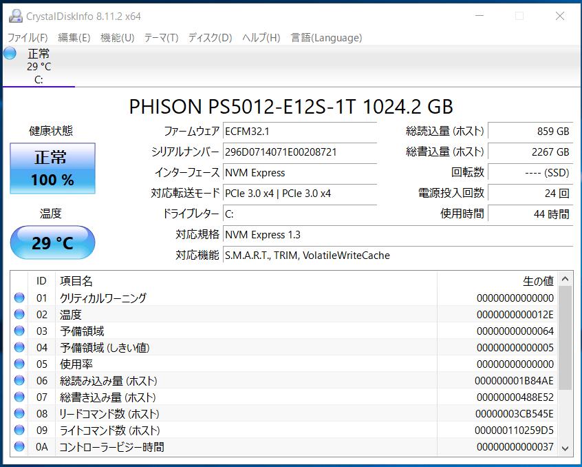 GALLERIA ZA7R-R37T_SSD 1TB_CDI