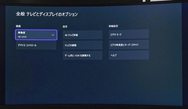 Samsung Odyssey G9 review_04253_DxO