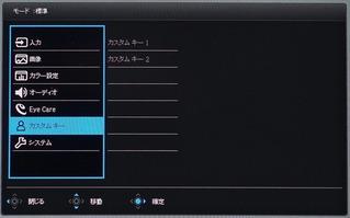 BenQ EX2780Q_OSD_menu_6_DxO
