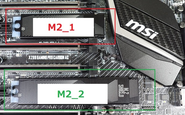 MSI X299 GAMING PRO CARBON AC review_08171