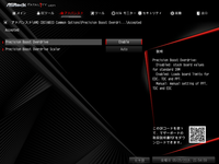ASRock Fatal1ty X470 Gaming-ITX_ac_OC test_BIOS (3)