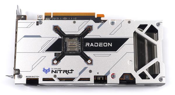 SAPPHIRE NITRO+ AMD Radeon RX 6600 XT GAMING OC 8GB GDDR6 review_06775_DxO