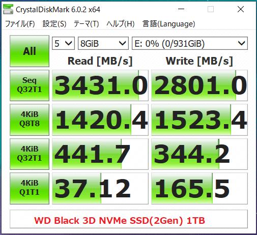 WD Black 3D NVMe SSD 1TB_CDM