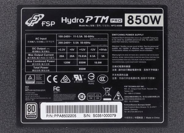 FSP Hydro PTM PRO 850W review_06052_DxO