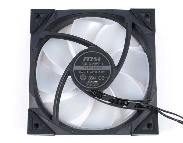 MSI MPG CORELIQUID K360 review_01813_DxO