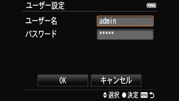 Sony α7_FTP_6