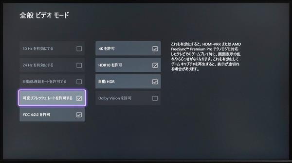 GIGABYTE M28U review_05254_DxO