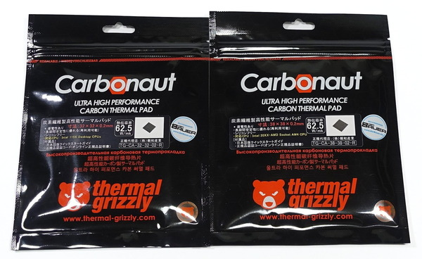 Thermal Grizzly Carbonaut_Ryzen 9 3900X review_00182_DxO
