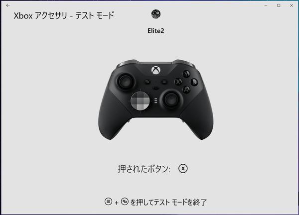 Xbox accessary_Elite2_basic (3)