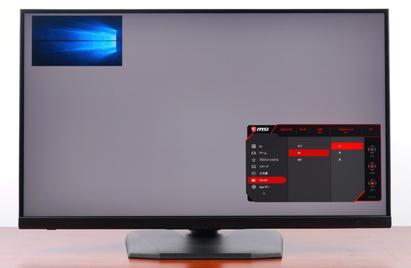 MSI Optix MPG321UR-QD review_08471_DxO