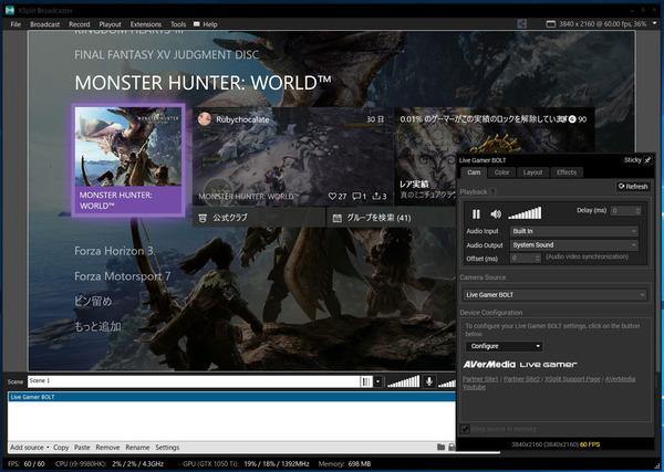 AverMedia Live Gamer BOLT_OBS