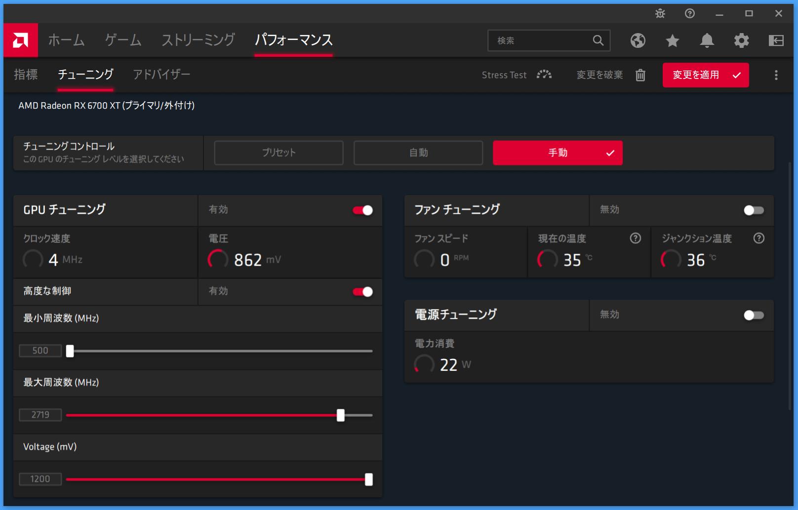 Radeon RX 6700 XT_Radeon-Setting_4_GPU-Clock