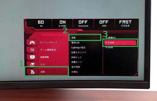 LG 38GL950G-B review_05438_DxO