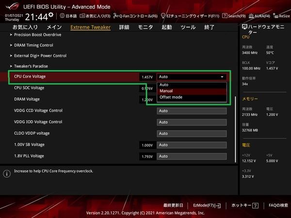 ASUS ROG Crosshair VIII Dark Hero_BIOS_OC_14