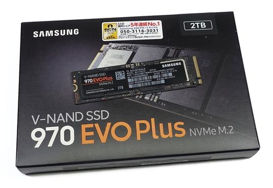 Samsung SSD 970 EVO Plus 2TB