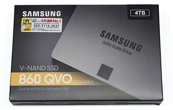 Samsung SSD 860 QVO 4TB review_07454_DxO
