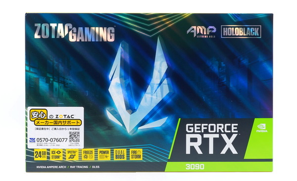 ZOTAC GAMING GeForce RTX 3090 AMP Extreme Holo review_05433_DxO