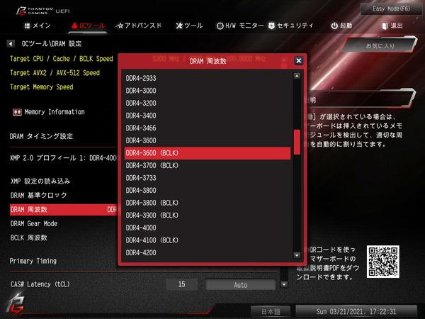 ASRock Z590 PG Velocita_BIOS_OC_18