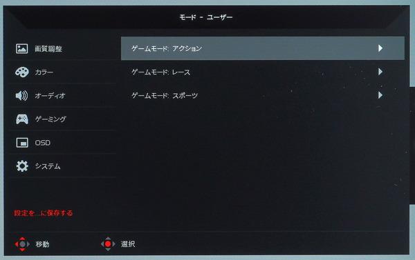 Acer Nitro XV282K KV review_03979_DxO