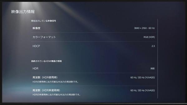 GIGABYTE M28U review_05247_DxO