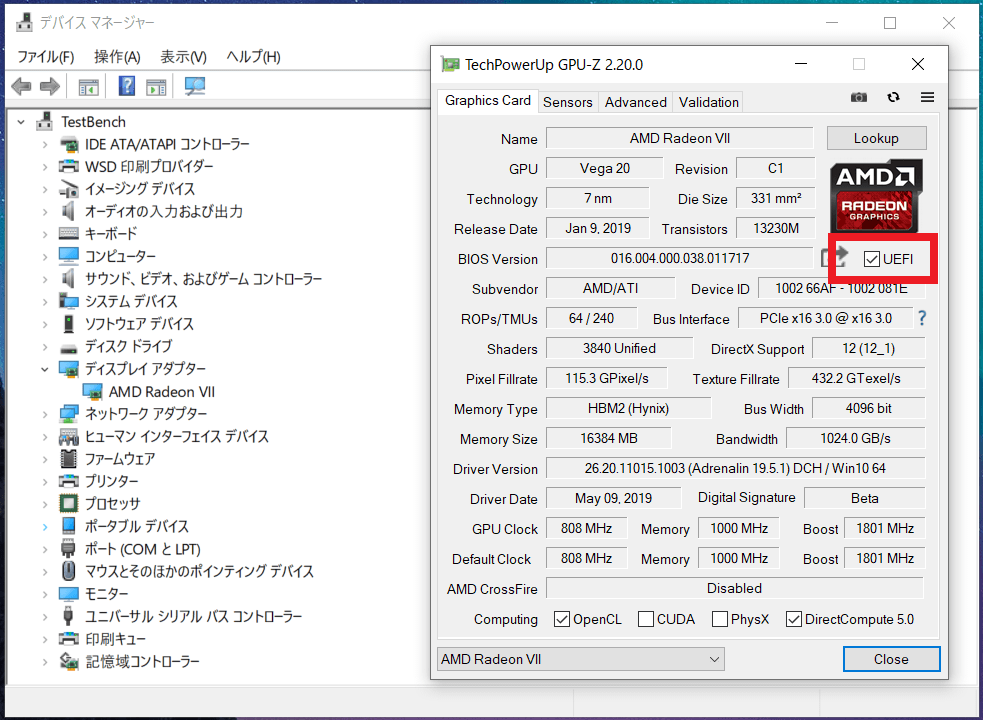 AMD Radeon VII UEFI