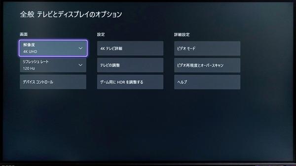 Acer Nitro XV282K KV review_04044_DxO