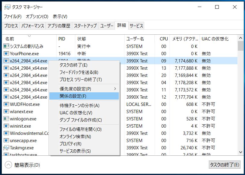 Windows10_processor group_1