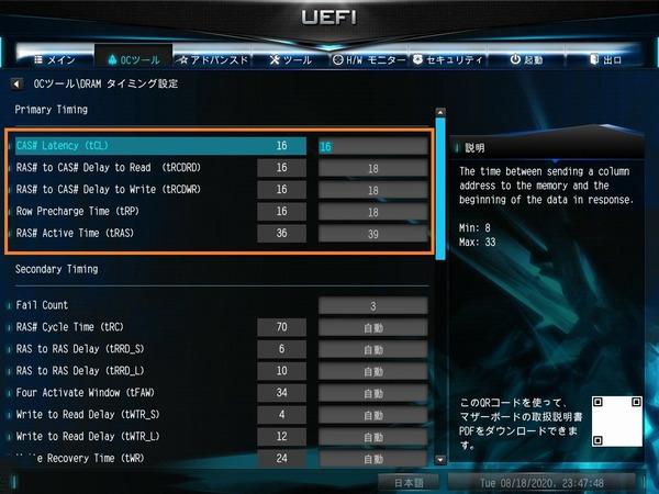 ASRock DeskMini X300_BIOS_memory OC_3