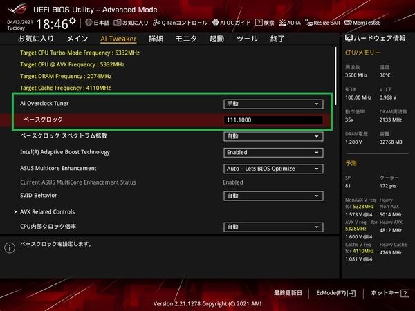 ASUS ROG STRIX Z590-I GAMING WIFI_BIOS_OC_12
