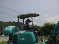 CIMG3589