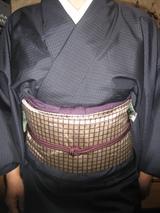 yugasima kimono