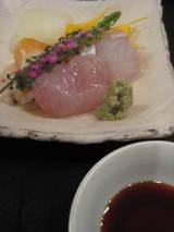 utsuwa6
