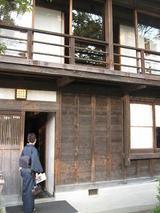serizawa6
