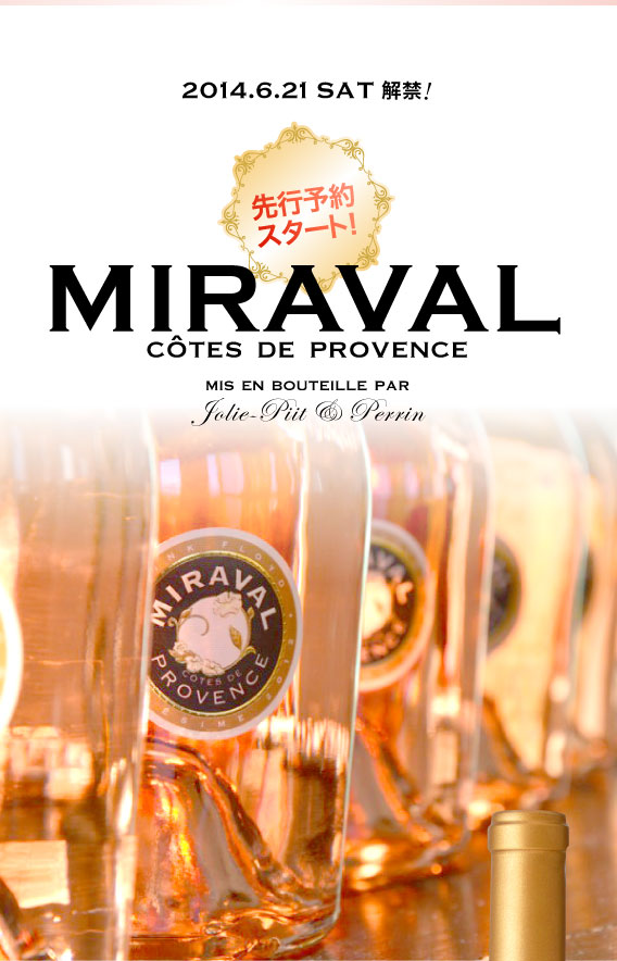 miraval-title1