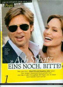 「Grazia」2010.8月号