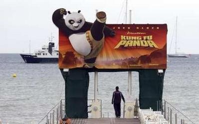 12日 『カンフー・パンダ』